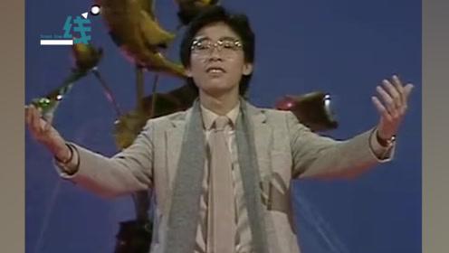 再次重温!张明敏唱出港人心声 我的中国心35年传遍大江南北
