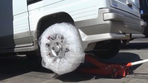 气泡膜做轮胎是什么感觉?老外冒险亲测,结局意外发生了