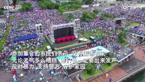 震撼航拍!这才是香港!