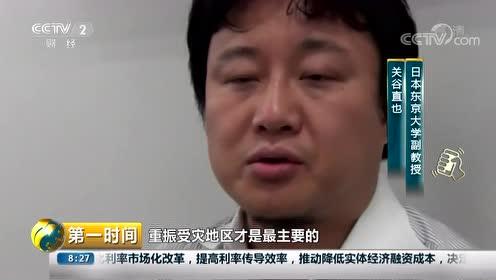 """福岛核污水2022年将""""存不下"""" 日本专家建议排放入海"""