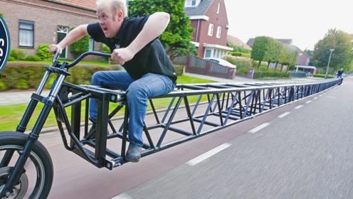 50米长度打破吉尼斯纪录的自行车,该怎样拐弯?