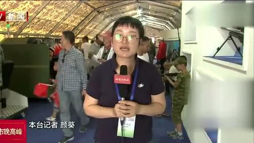 国际军事比赛——2019:众多明星装备与观众亲密接触