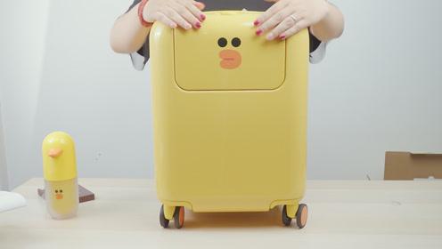 旅行带娃太麻烦?交给米家行李箱吧