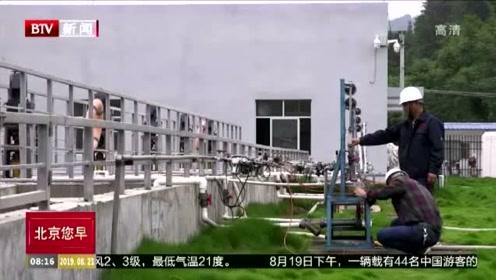 江西赣州积极开展稀土矿山治理