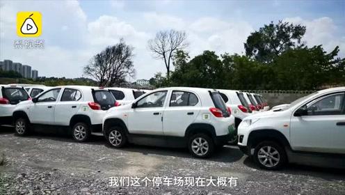 贵州黑车停车场:遍地僵尸车 低价车4年无人取 豪车3天被取