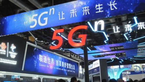 爆料:3大运营商为推广5G降低4G网速?联通回应:只会提速!
