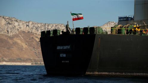伊朗外交部警告美国:美若扣押伊朗油轮将面临严重后果