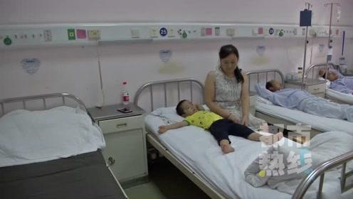 揪心!暑期儿童眼外伤频发 家长需加强看管