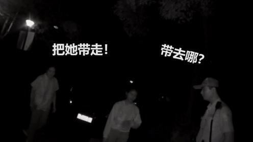 初三女儿熬夜玩手机 妈妈报警求警察将女儿带走