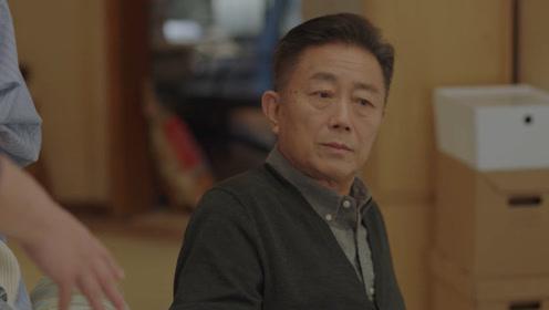 速看《小欢喜》第三十六集 方圆父母遇诈骗 方圆成为网约车司机