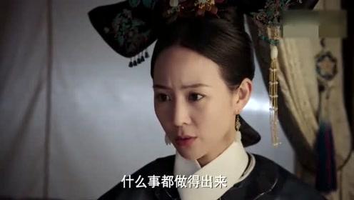 《如懿传》周迅仍然怀疑是炩妃跟舒妃说了什么, 害的舒妃自尽!