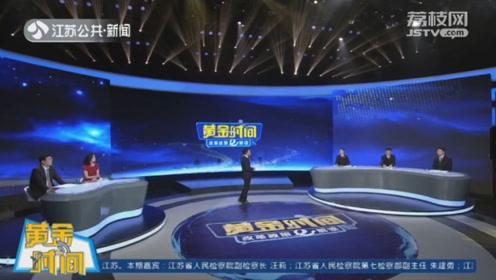 黄金时间:发展公益诉讼 共建法治江苏