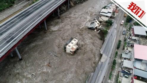 航拍四川汶川泥石流受灾现场 已致4人遇难11人失联