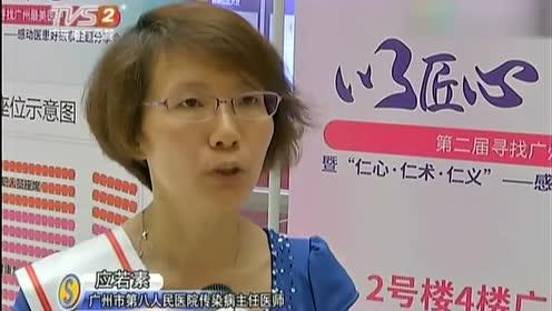 以匠心致仁心 寻找广州最美医护