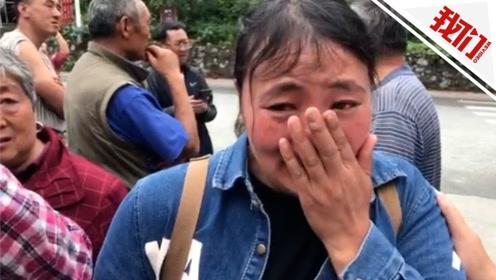 汶川暴雨后村民赶车8小时回家 得知一家五口失联掩面痛哭
