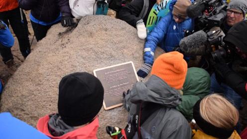 再见了冰川!冰岛纪念因气候变化而消失的第一座冰川