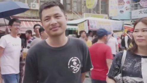 大陆小伙怼台湾媒体:台湾永远属于中国