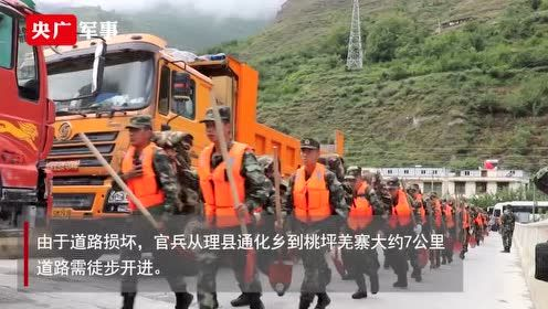 四川阿坝多地发生山洪泥石流 武警官兵紧急救援 8月20日以来