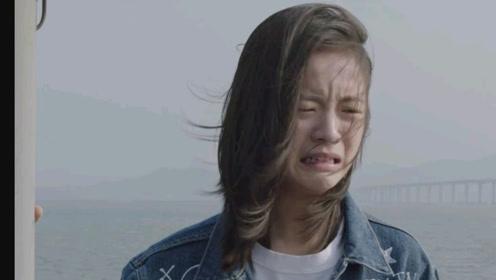 《小欢喜》英子崩溃到想跳河?宋倩却仍不明白,哭着质问令人无语