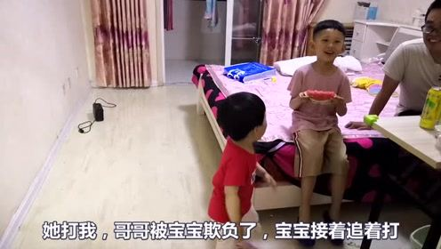 宝宝喜欢和哥哥玩,爸爸做了啥动作?宝宝一脸嫌弃的走开了!