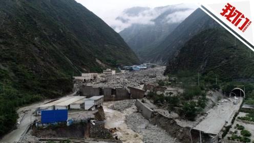 汶川暴雨灾害新增1名遇难者 灾害共致9人遇难35人失联