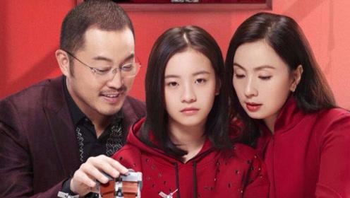 小欢喜:刘静病愈后喜怀二胎,宋倩乔卫东复婚,成人生大赢家