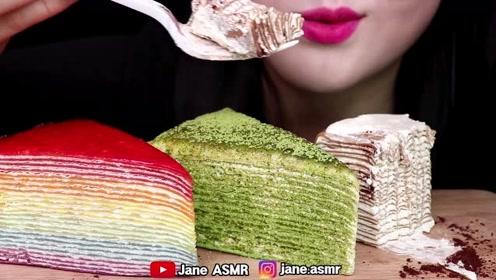 千层蛋糕的吃播放送:抹茶千层、彩虹千层、提拉米苏千层