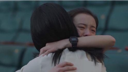 小欢喜:刘静送英子重礼,帮助英子圆梦,二人抱在一起喜极而泣