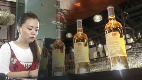 90后酒庄美女设计师喜欢闻酒香,择偶硬性标准身高一米八