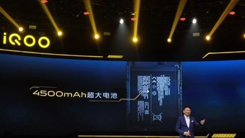 iQOO Pro 5G版正式发布:3798元起,9月2日开售