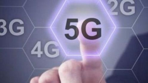 工信部回应4G降速传闻:绝不会下达降低4G速率的指令