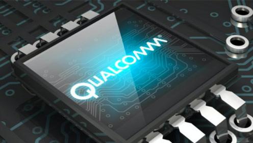 全球最强处理器确认,不是骁龙865,它的出现令高通措手不及!