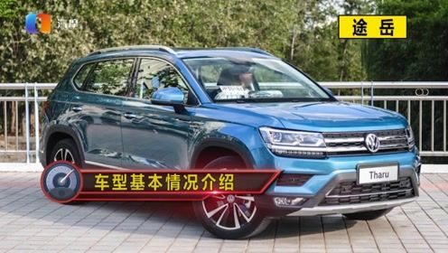 大众途岳 1.4T在重庆乡镇开动力够吗?保值率怎么样?