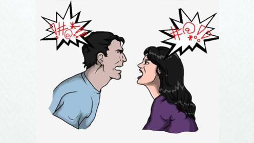 男朋友不成熟,没有担当和责任感怎么办?