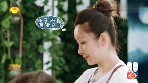 """王俊凯喊杨紫""""姐姐""""被黄晓明质疑,王俊凯的求生欲爆棚!"""