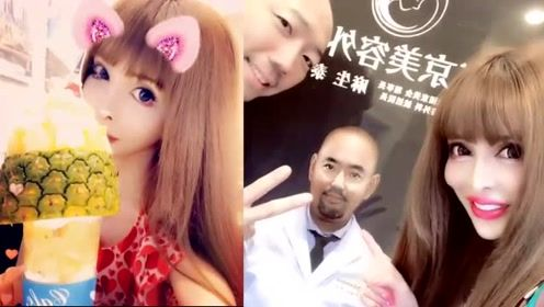 日本女子曾开头皮整形走红网络 今自曝丑人无法活