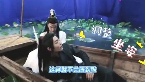 花絮:王一博腿麻了!肖战:腿麻个鬼啊我不信!