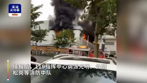 深圳一工厂起火腾起10层楼高黑色烟柱,两扇铝合金窗遭烈焰熔化