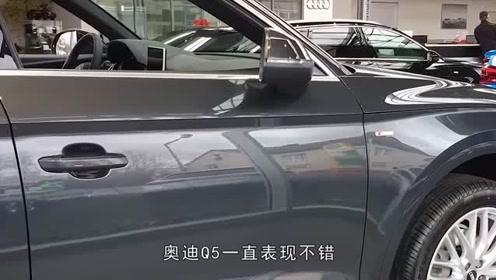 40万级预算,买奥迪Q5L合适,还是买丰田普拉多?