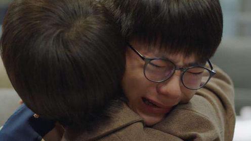 小欢喜:磊儿爸去世,临终说出放弃磊儿真相,磊儿哭到不省人事!