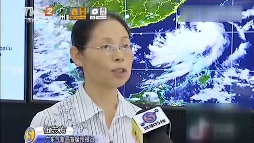"""台风""""白鹿""""袭来"""