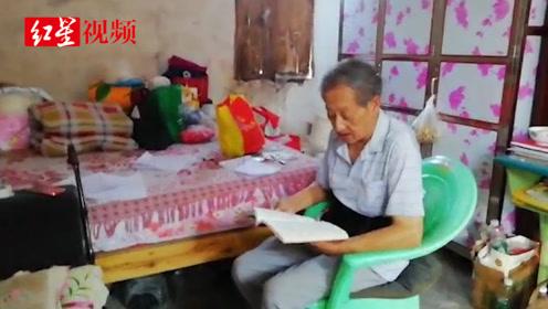 """侠义""""杨八爷"""":一身青衣行江湖 30余年捐资筑堰修路帮老人"""