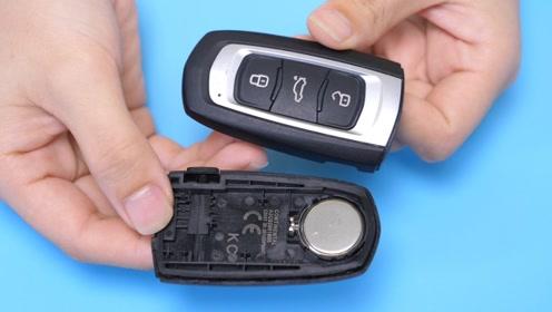 手把手教你自己给车钥匙换电池,成本只要2元