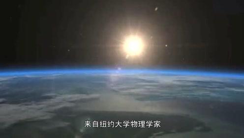 陨石类似子弹,专家:非原来形状,是地球的错!