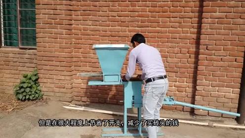 印度小伙发明制砖机,不用油不用电,一小时生产50块砖头