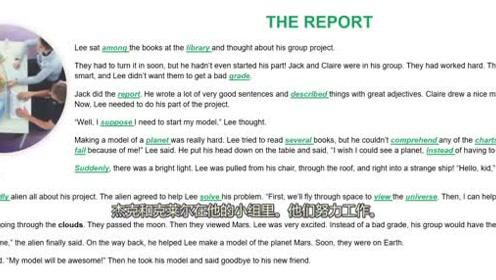 复习单词拉!4000英语单词第三节,the report
