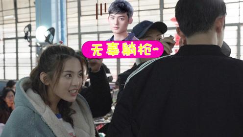 片场直击:杨超越说祝子杰坏话,竟被他听到?