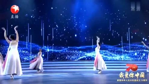 佟丽娅艺术舞蹈《共和国之恋》超绝的身段,绝美的舞姿!