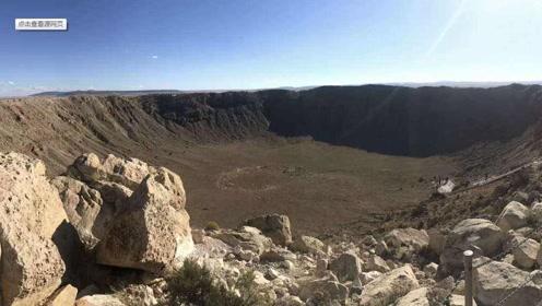 全世界最大陨石坑,含丰富黄金钻石为何不准开采?网友:干得好