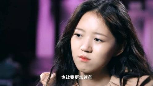 宋丹丹评价冯希瑶,她是不起眼的那个,却也是悄悄惊艳别人的那个